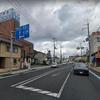 影像!京都府舞鶴市寺内国道175線沿い、亀寿司付近火災!一人死亡
