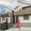 神戸市須磨区東落合3丁目の新築戸建 3,590万円【仲介手数料無料】長期優良住宅。