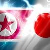 「北朝鮮のエトセトラ(私の妄想)」〜最近のニュースをみて思うこと2