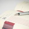 幸福感と自己肯定感を高める!私が日記に書いている3+1つのこと