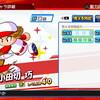 【攻略】名将甲子園「攻略メモ:遊撃手編」