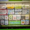 LINE Payにファミリーマート(コンビニ)でチャージするまでの流れ