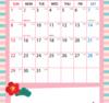 【オススメ商品】卓上カレンダーを買わないで印刷で安く済ます方法