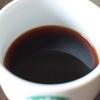 【今月のコーヒー】 やなか珈琲 小室スペシャル