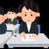未経験からのIT業界転職で得る評価【適切な評価を得る環境選択】