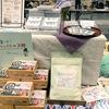 【レポート】ゲームマーケット大阪ありがとうございました