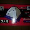 ワカサギ釣り用テントを買いました。
