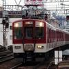近鉄1252系 VE74 【その1】