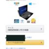 激安ノートパソコン購入!💻①