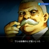 シリーズ初プレイでお得な『探偵 神宮寺三郎 PRISM OF EYES』
