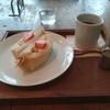 【札幌モーニング】アトリエモリヒコのフルーツサンド。札幌カフェ。インスタ映え。