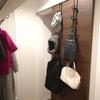 【収納アイデア】玄関シューズクロークをスッキリ収納!DIYで引き戸を壁掛けハンガーラックに!