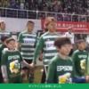 勝ったんだよ。動画集 松本山雅、神戸に2-1