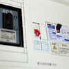 2019年上期 第二種電気工事士試験📝受験してきました😄✨