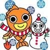 博多区中古マンション|12月オープンハウス開催情報