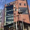 湘南江の島駅がリニューアル
