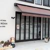 亀山 Ns'NOAH(エヌズノア)に二回目の訪問♪チョコラーテを注文しました♪