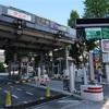 【街歩き】閉鎖される前の首都高江戸橋出入口を見に行こう【後編】