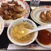 【チェーン店】「餃子の王将」ホルモンの味噌炒めを食べてみたんだ♪(●´ω`●)✨~甘辛味噌ダレとやわらかホルモンが絶品です☆彡~
