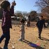 日曜日に友人ファミリーと公園に。
