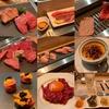 西新宿「NO MEAT, NO LIFE. 5go.(ノーミートノーライフ)」!コスパ抜群の焼肉をコースで堪能してきた
