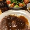 モランボンのステーキオニオンソースで和牛ステーキを堪能【 MEC食39日目】
