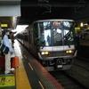 【阪和線】223系5000番台