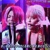 【動画】NEWSがMステ(2月10日)に出演!EMMAを披露!