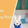 Blue Ice Skating Rink @163 Retail Park なんと常夏のマレーシアでアイススケート!