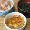 今日の食べ物 昼食にキムチ納豆