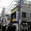 実は早めに開店!大宮二郎の食券買うタイミングと、お土産ブタ購入できる時間帯について。