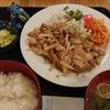 東都グリルで豚生姜焼き定食