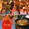 2019年9月27日金曜日晴れ☀️ストライプル ノース 大塚(Tokyo otsuka gold gym   strapple   )総合格闘技クラス(宮沢先生)