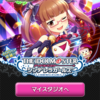 池袋晶葉のアイロワが始まるからみんなも遊ぼ〜〜!!!!