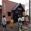こども大興奮!電車が通る&行列ができる焼肉屋「焼肉たかちゃん」(金沢市・石川県