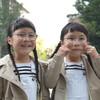 双子の子育ては1.7倍大変だけど3倍可愛い!