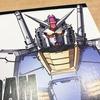 「GUNDAM THE GAME -機動戦士ガンダム:ガンダム大地に立つ‐」〈ボードゲーム〉:「認めたくないものだな...」から「諮ったな!」までを6つのシナリオで。不朽の名作が遂に深夜のダイニングに立つっ!