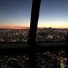 「東京スカイツリー」はいつできた?高さは何メートル?なぜその高さ?