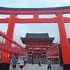 【夏の社寺めぐり】本宮祭前に伏見稲荷大社のおさらい
