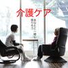 介護スタッフと利用者(入居者)さんのコミュニケーションが盛んな介護施設の写真撮影