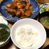 大根の鶏そぼろあん煮・ピーマンも食べやすい酢鶏