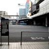 熊本交通センターの動画