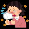 冬なのに花粉症の症状⁉アレルギーには早めの対策が大切・・・のお話。
