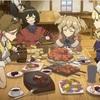 『 荒野のコトブキ飛行隊 』食事のクオリティ ・ アニメの食事
