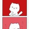ミイコ 「梅干し」