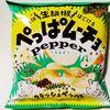「ぺっぱムーチョ」は生胡椒がキレッキレ!ピュアな辛さが美味しい~