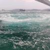 鳴門の渦潮 観光船からの眺め