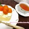 【スイーツと紅茶の美味しいペアリング】ファウンドリーの完熟きんかんショートケーキに合う紅茶