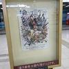 「鉄コン筋クリート」@銀河劇場(11/18夜、11/25夜)
