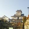 百名城でないのが惜しい 近江国・長浜城
